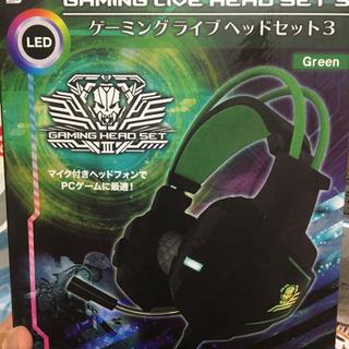 【未開封】【箱付き】PC専用マイク付きゲーミングヘッドセット