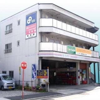 都ハイツ303号室 地下鉄川名駅平坦路徒歩7分 1Kバストイレ別