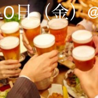 飲み会開催します!7月10日(金)@刈谷