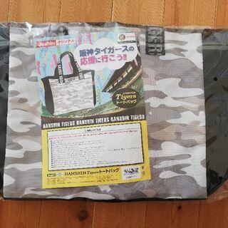 ☆ 阪神タイガース トートバッグ ジョーシンオリジナル ☆