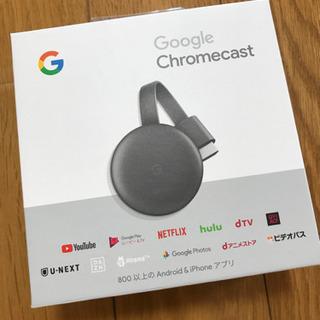 譲り先決まりました Chromecast グレー