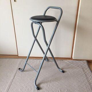 折りたたみ椅子 ハイチェアタイプ【取りに来ていただける方限定】