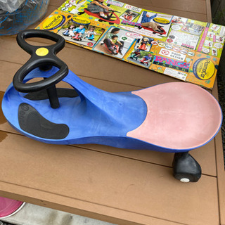 プラズマカー 子供用 青色 車