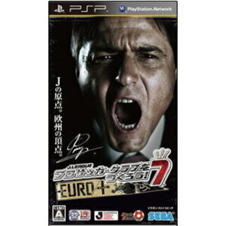 PSP ゲームソフト  プロサッカークラブをつくろう7 UERO