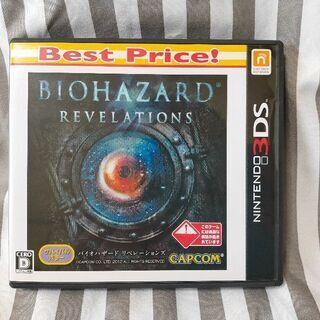ニンテンドー 3DS用 ソフト バイオハザード レベレーションズ