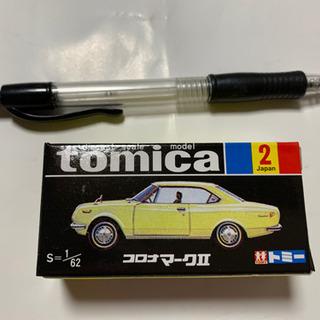 【取引中】トミカ30周年記念黒箱復刻版、コロナマークII