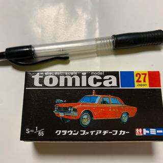 【取引中】トミカ30周年記念黒箱復刻版、クラウンファイアーチーフカー