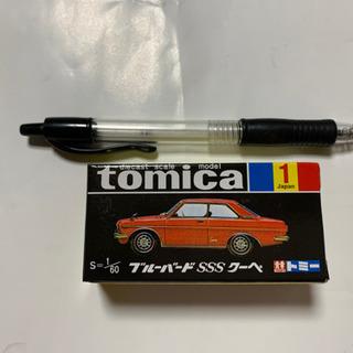 【取引中】トミカ30周年記念黒箱復刻版、ブルーバードSSSクーペ