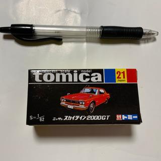 【取引中】トミカ30周年記念黒箱復刻版、スカイライン2000GT