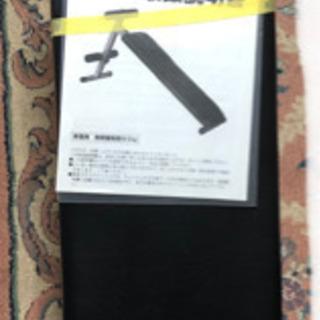 ☆019 腹筋トレーニング用 シットアップベンチ IMC-…
