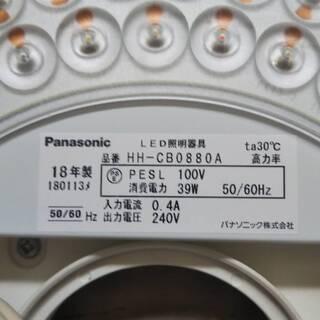パナソニック LEDシーリングライト