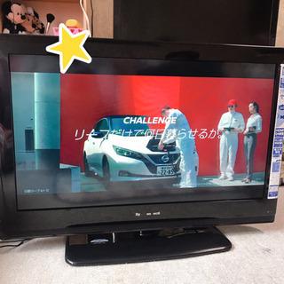 無料 32V型 地上デジタルハイビジョン液晶テレビ