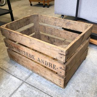 ウッドボックス 木箱 アメリカ雑貨 アンティーク 収納 ヴィンテージ
