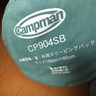 【値下げしました】CAMPMAN 寝袋×2(封筒型・春夏秋用)