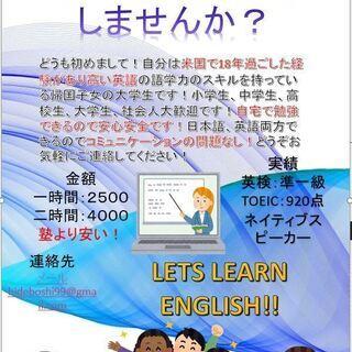 TRYオンライン英会話スクール!