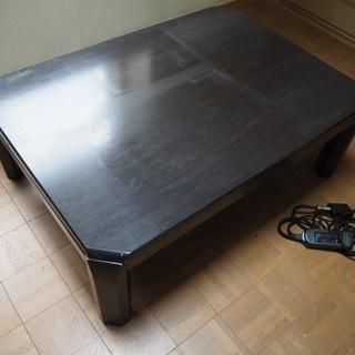 【あげます】家具調こたつ用食卓台