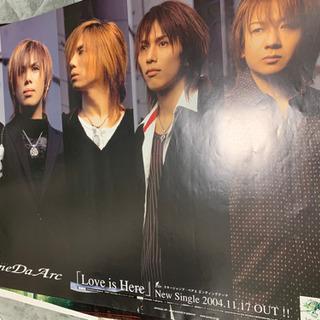 Janne Da Arc 非売品 Love is here ポスター