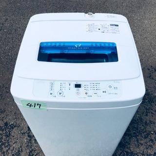 ⑤高年式‼️417番 Haier✨全自動電気洗濯機✨JW-…