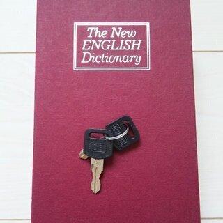辞書型金庫 鍵2本付き ◆ キャッシュボックス 小型金庫