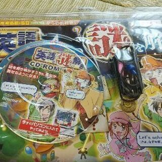 BE-GO ベネッセ英語教材CD