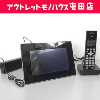 電話機 7インチ フォトフレーム インテリアホン シャープ JD...