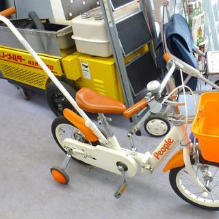 子供用 自転車 14インチ people 補助輪 折りたたみ 補...
