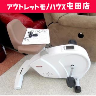 コナミ エアロバイク S-BODY/エス ボディ KONAMI ...