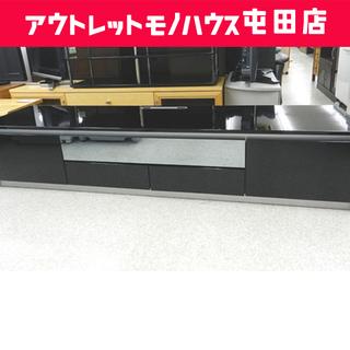 MKマエダ テレビボード ラドゥーニ・ヌーボ 幅200cm ☆ ...