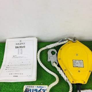 ENDO SL-7H セルフロック【リライズ野田愛宕店】【店頭取...