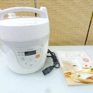 シロカ マイコン電気圧力鍋 SPC-101 2015年製 レシピ...