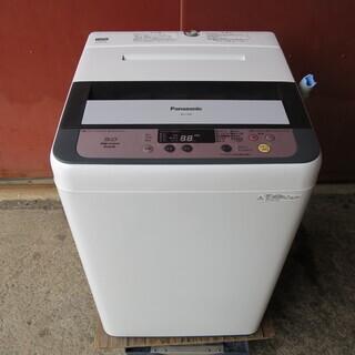 【動作確認済】パナソニック 洗濯機 5.0㎏ 2014年製 NA...