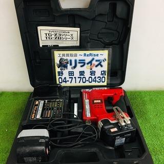 MCC TG-Z3 充電式タッカー【リライズ野田愛宕店】【店頭取...