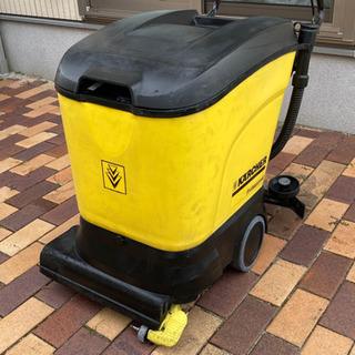 KARCHER ケルヒャー 業務用手押し式床洗浄機 BR40/2...