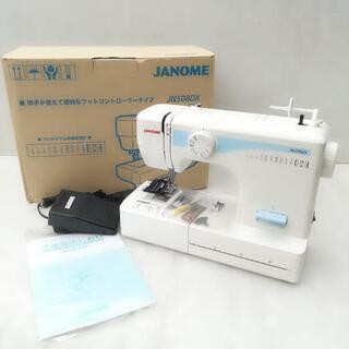 c 動作保証 ミシン ジャノメ JN508DX 3ヶ月無料修理補償つき