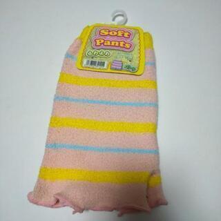 子供服 女の子 85-100サイズ ふわふわソフトパンツ ピンク