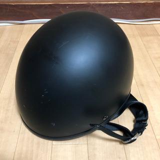 アメリカンバイクヘルメット