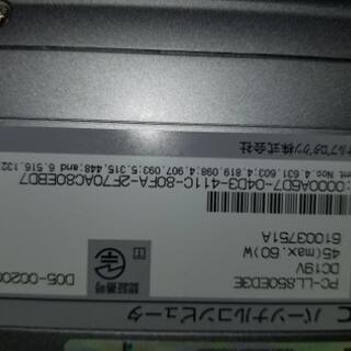 NECノートパソコンWindowsXP - 売ります・あげます