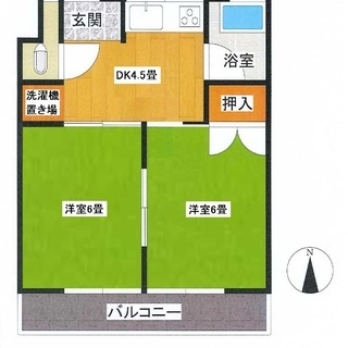 御幸マンション303号 2DK【3.5万円】ペット可、室内洗濯機...