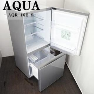 AQUA AQR-16E グレー 中古販売価格¥25000円 【...