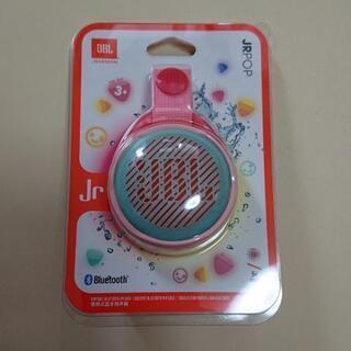 【新品】JBL Jr SPEAKER ピンク