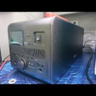 ポータブル 電源 gp1500 GP1500 ポータブル電源