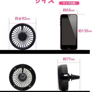 【新品】小型扇風機 車用 エアコン口取付型 風量3段階 LEDライト USB - 車のパーツ