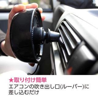 【新品】小型扇風機 車用 エアコン口取付型 風量3段階 LEDラ...