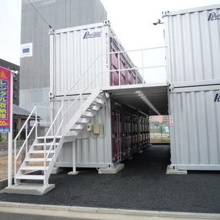 🐸 段原②店 レンタル倉庫・レンタル収納スペースの収まるくん【敷...