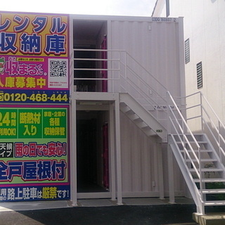 🐸 段原③店 レンタル倉庫・レンタル収納スペースの収まるくん【敷...