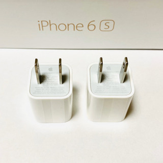 iPhone USB電源アダプター2個【未使用フィルム付き】
