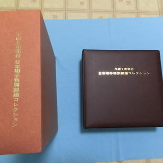 松本徽章 平成2年発行 日本切手特別郵趣コレクション 純銀製38...