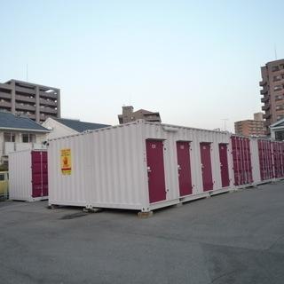 🐸 コイン通り店 レンタル倉庫・レンタル収納スペースの収まるくん...