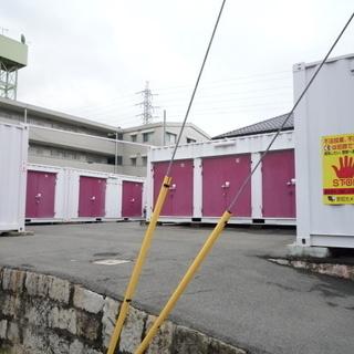 🐸 祇園①店 レンタル倉庫・レンタル収納スペースの収まるくん【敷...