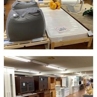 ダイニングセット 食器棚 ソファー TVボード 揃います!大型リ...